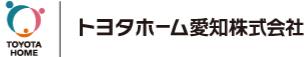 トヨタホーム愛知株式会社